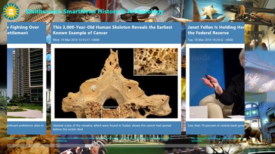 smartnews history and archaeology